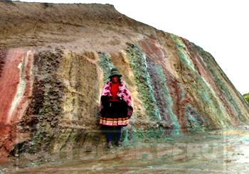 Tour cerro de colores premium 3 dias ausangate